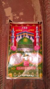 Agra (102)