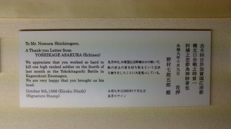 Kanazawa (11)
