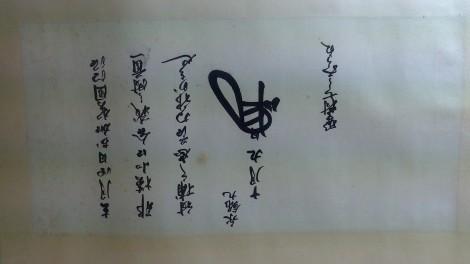 Kanazawa (12)