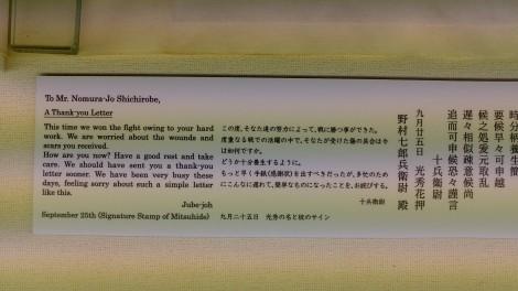 Kanazawa (13)
