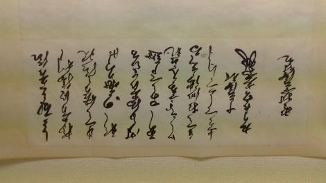 Kanazawa (14)