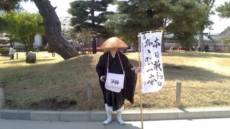 Matsumoto (64)