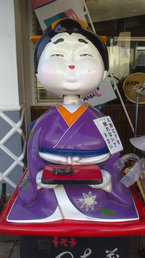 Nagano_Togakushi (17)