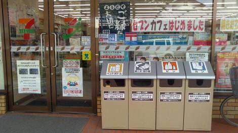 Nagano_Togakushi (61)