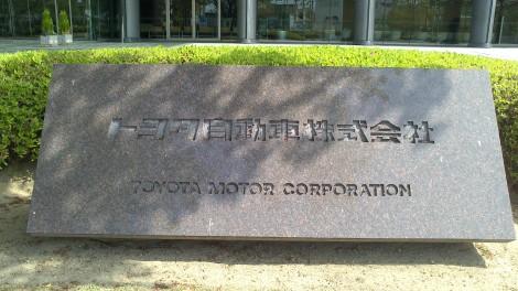 Nagoya_Toyota City (15)