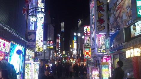 Tokyo (114)