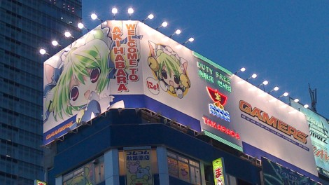 Tokyo (23)
