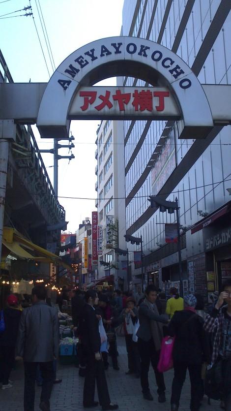 Tokyo (67)