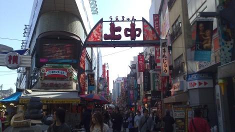 Tokyo (69)