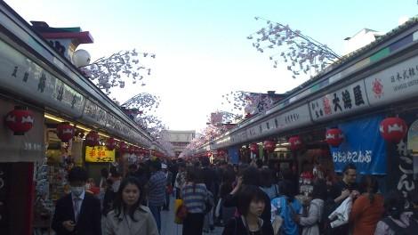 Tokyo (92)