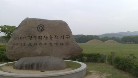 blog busan jeju gyeonju (142)