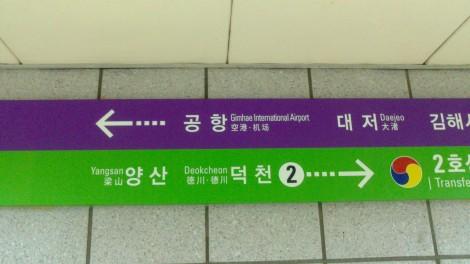 blog busan jeju gyeonju (36)