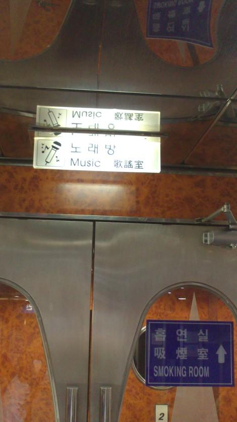 blog busan jeju gyeonju (46)