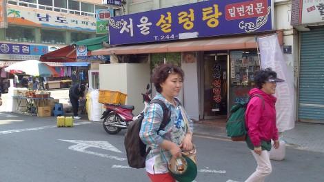 blog busan jeju gyeonju (54)