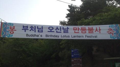 blog busan jeju gyeonju (65)