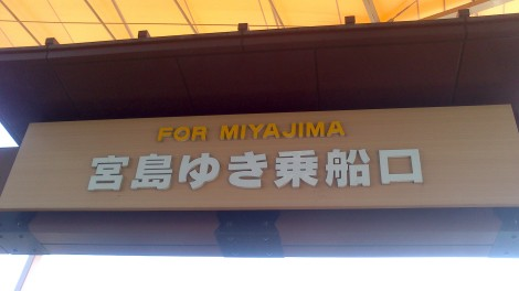 blog Hiroshima (2)