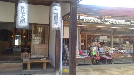blog Hiroshima (21)