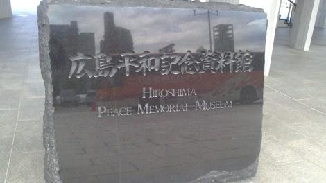 blog Hiroshima (30)
