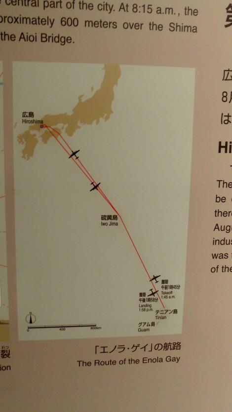 blog Hiroshima (32)