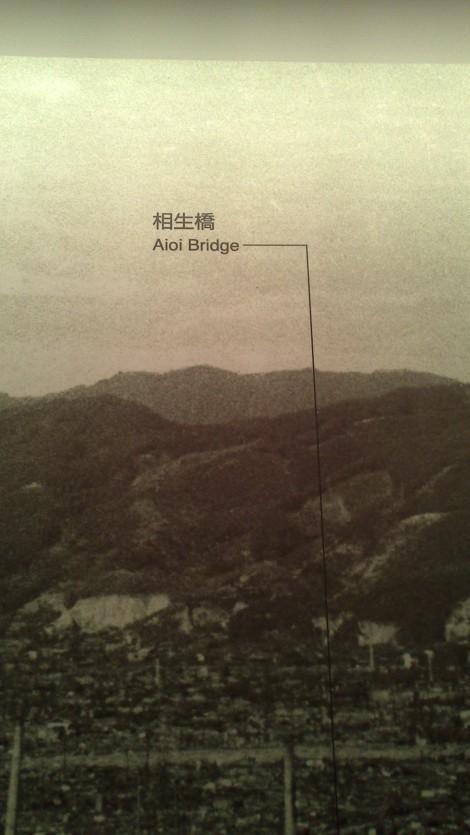 blog Hiroshima (34)