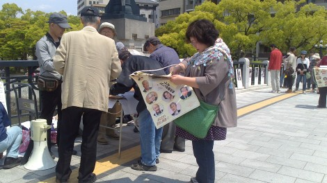 blog Hiroshima (46)
