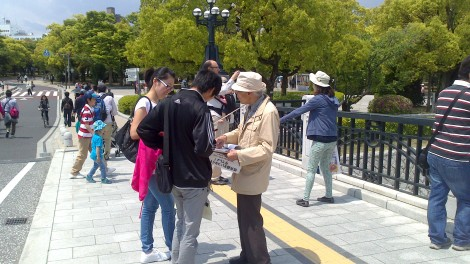 blog Hiroshima (47)