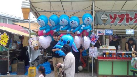 blog Hiroshima (49)
