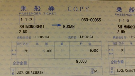 blog Hiroshima (51)
