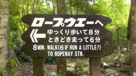blog Hiroshima (9)