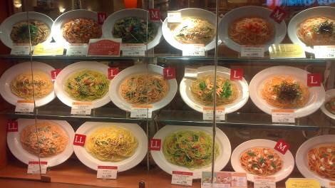 blog Kyoto Nara Iga (1)