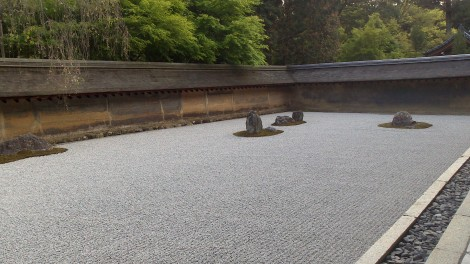 blog Kyoto Nara Iga (11)