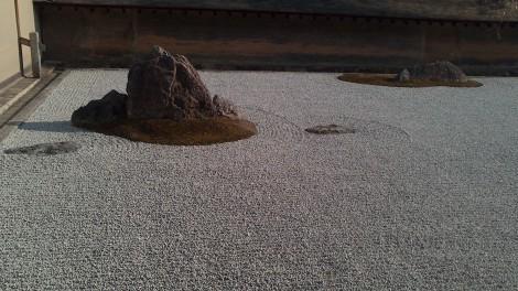 blog Kyoto Nara Iga (12)