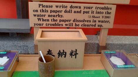 blog Kyoto Nara Iga (16)