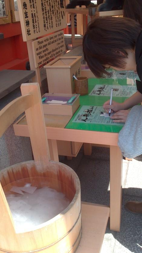 blog Kyoto Nara Iga (17)