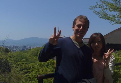 blog Kyoto Nara Iga (20)