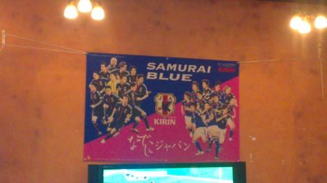 blog Kyoto Nara Iga (21)