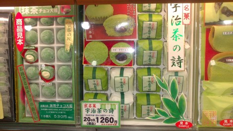 blog Kyoto Nara Iga (24)