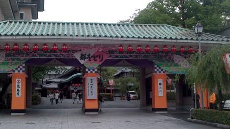 blog Kyoto Nara Iga (29)