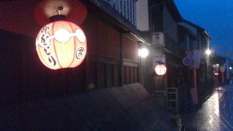 blog Kyoto Nara Iga (3)