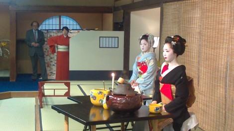 blog Kyoto Nara Iga (30)