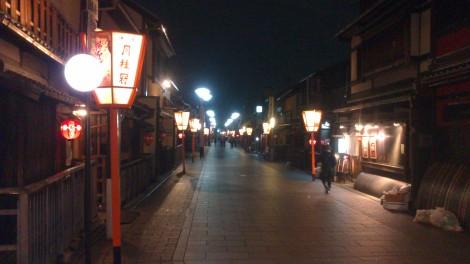 blog Kyoto Nara Iga (34)