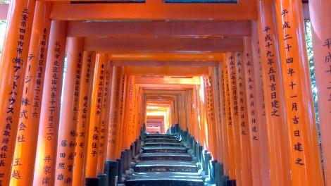 blog Kyoto Nara Iga (37)