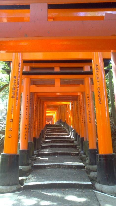 blog Kyoto Nara Iga (38)