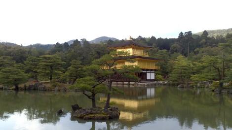blog Kyoto Nara Iga (4)