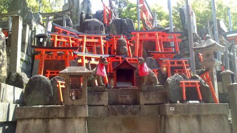 blog Kyoto Nara Iga (40)