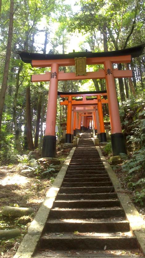 blog Kyoto Nara Iga (41)