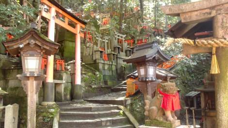 blog Kyoto Nara Iga (43)