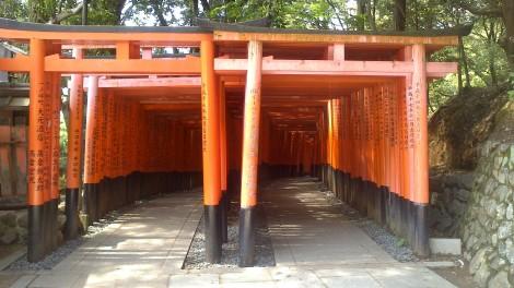 blog Kyoto Nara Iga (45)