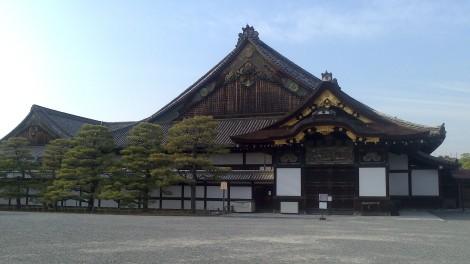 blog Kyoto Nara Iga (55)