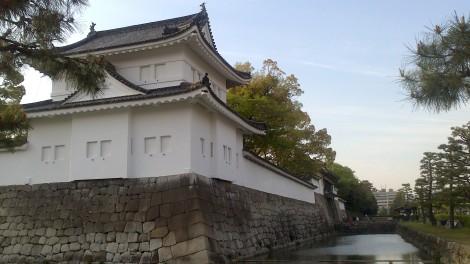 blog Kyoto Nara Iga (56)